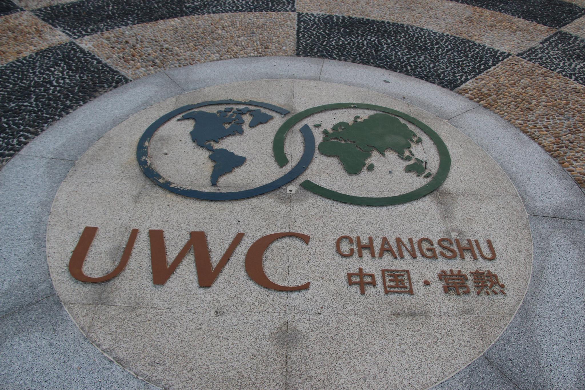 O lista cu lucrurile pe care le-am facut in prima luna de UWC China